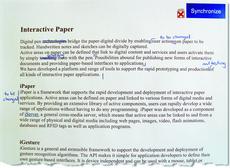 20100128142255-i-paper.png