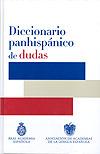 ¿Es la nueva norma panhispánica una norma pluricéntrica y multipolar? II: La norma panhispánica como difícil abstracción de lo general en el habla culta
