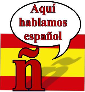 Paradojas del españolismo lingüístico, 3: de cómo la unidad del español imposibilita su expansión, y viceversa