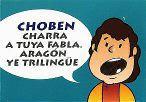 La riqueza de las lenguas, 12: El aragonés, ¡¿un dialecto?!